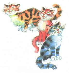 Картинка трех котов