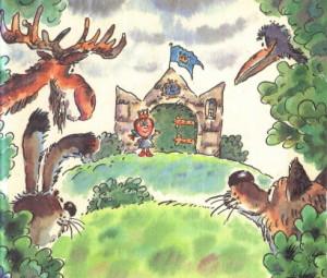 Иллюстрация Сапгир Принцесса и людоед