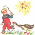 Картинка для считалки про солнце