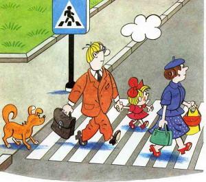 Семья переходит улицу по пешеходному переходу