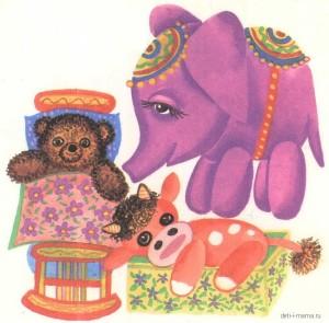 Розовый слон, мишка и бычок спят