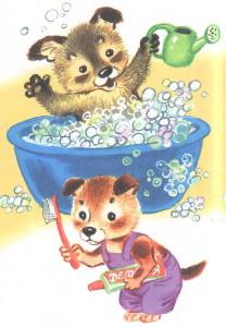 Щенки моются