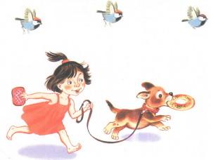 Танечка бежит с собачкой