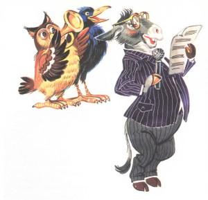 Осел и сова зачитывают указ
