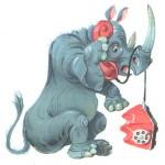 носорог и телефон Чуковский