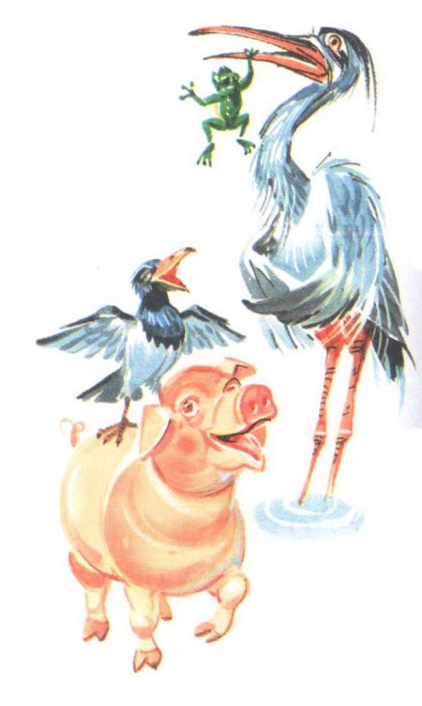 Цапля, лягушка, свинья и ворона