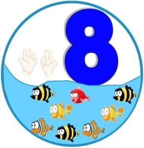 цифра 8