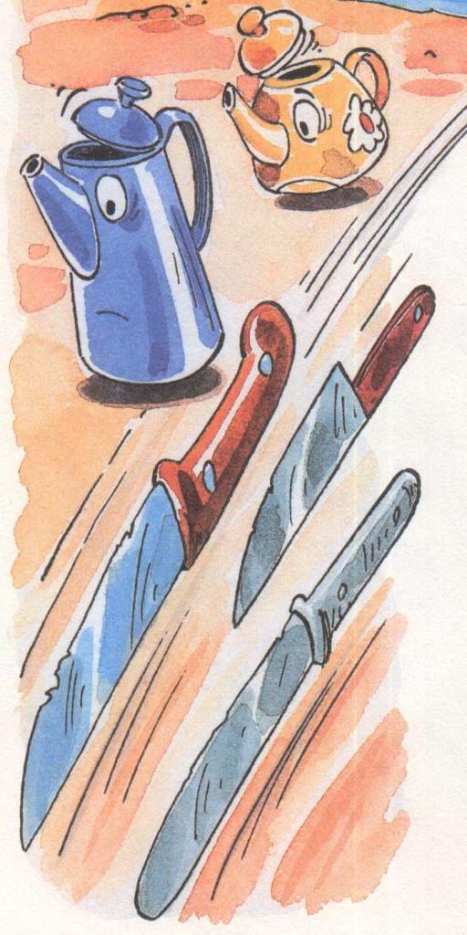 ножи и чайники бегут