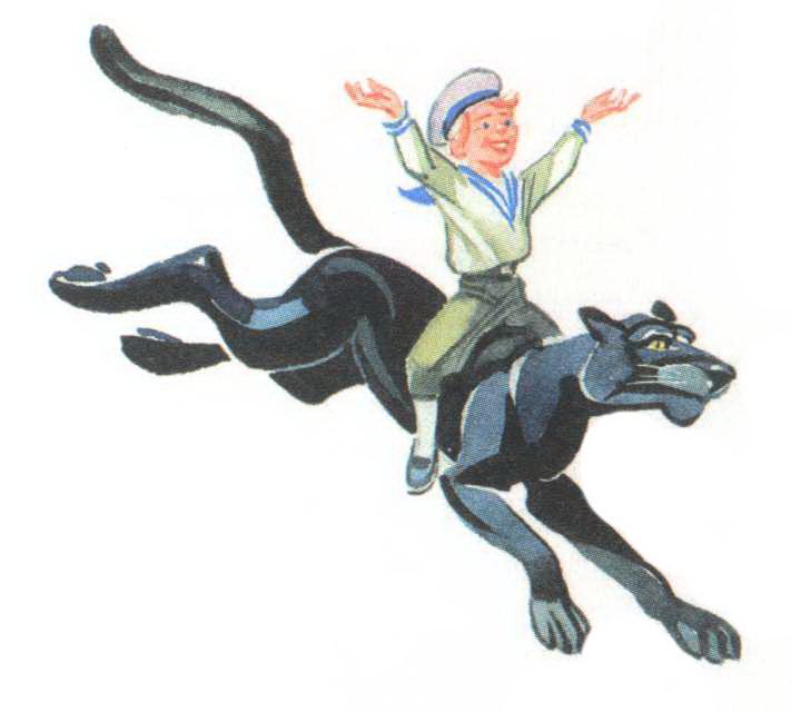 Мальчик верхом на пантере