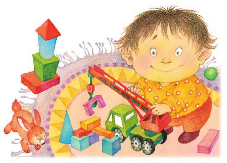Великан Маршак, Мальчик с игрушками