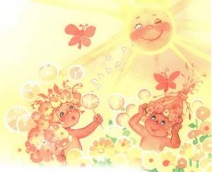 Маленькие девочки радуются солнышку