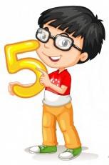Цифра 5, пять