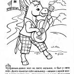 bremenskie-muzikanti-raskraski-1