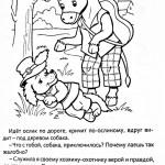 bremenskie-muzikanti-raskraski-2