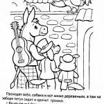 bremenskie-muzikanti-raskraski-5