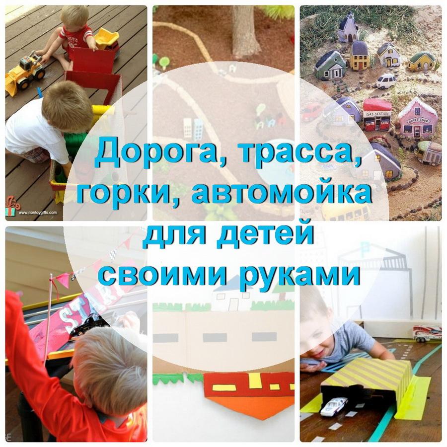 Простая схема детей