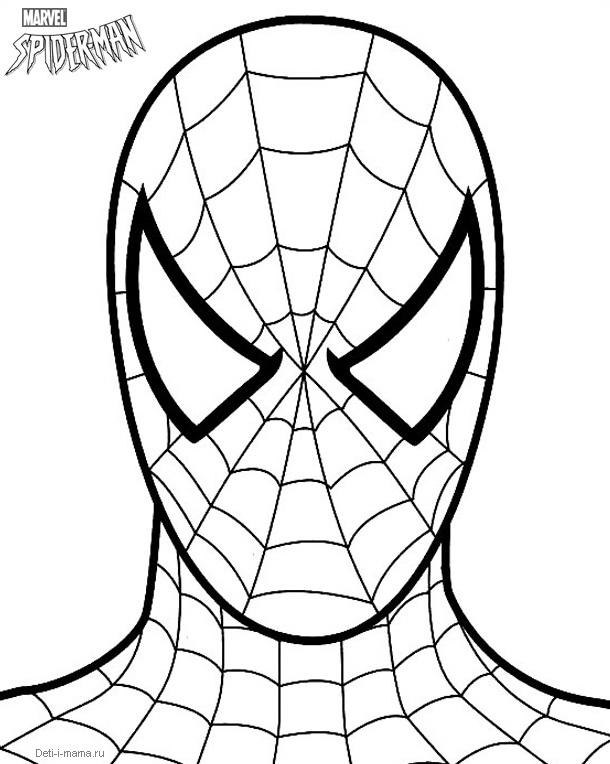 Человек-паук лицо раскраска
