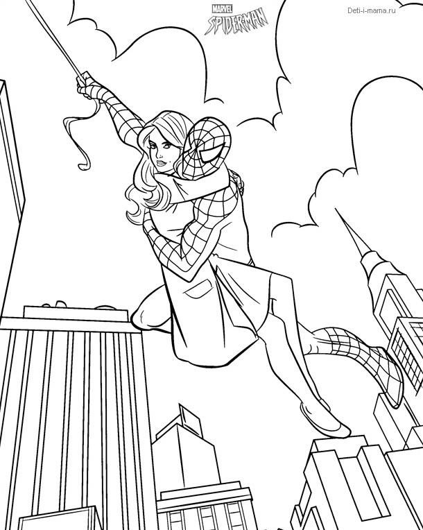 Человек-паук раскраска — Deti-i-mama.ru