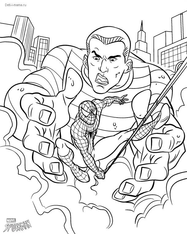 Человек-паук и гигант раскраска