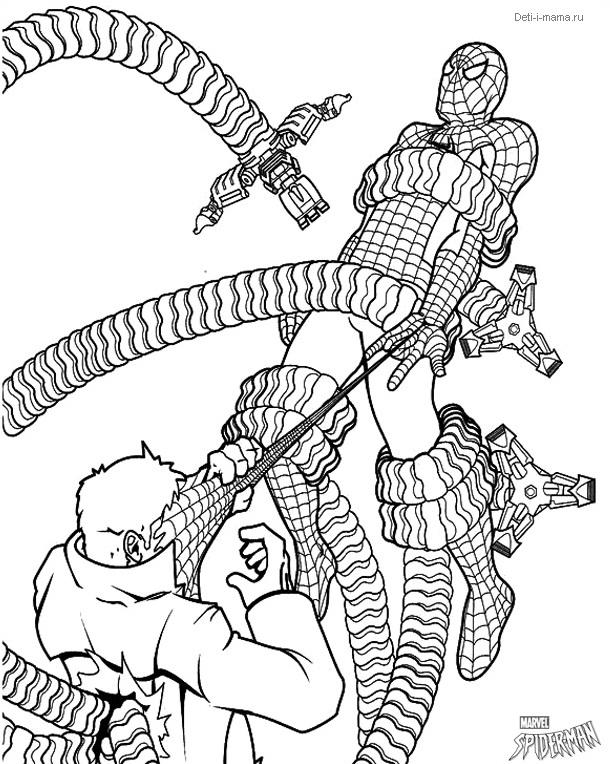 Раскраска Человек-паук 140 шт.