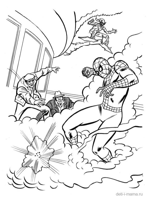 Битва Человека-паука раскраска