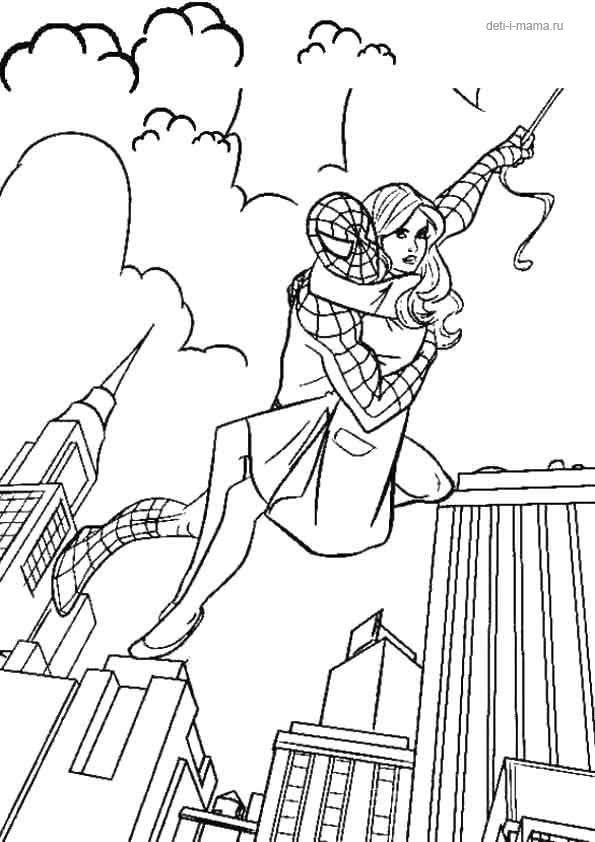 Человек паук спасает девушку раскраска