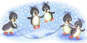 Пингвины прыгают через скакалку