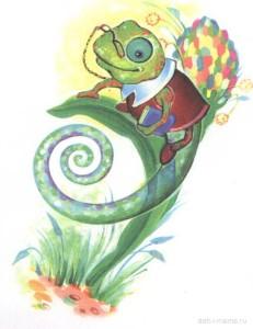 Рисунок веселого хамелеона