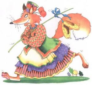 Рисованная лиса в одежде с лаптями