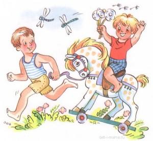 Мальчики и игрушечный конь