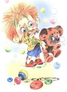 Грязный мальчик с игрушками