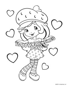 Раскраска-открытка ко Дню Всех Влюбленных