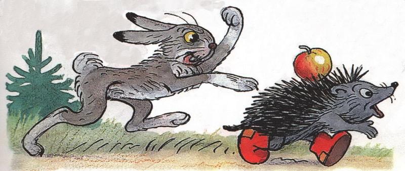 Заяц догоняет ёжика
