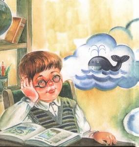 Мальчик мечтает
