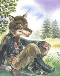 волк сидит