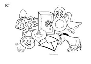 Развитие зрительного гнозиса звук СЬ