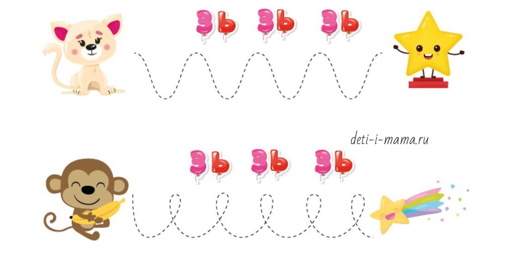 автоматизация звука Зь для дошкольников